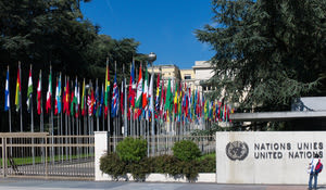 Headquarters of the UN in Europe